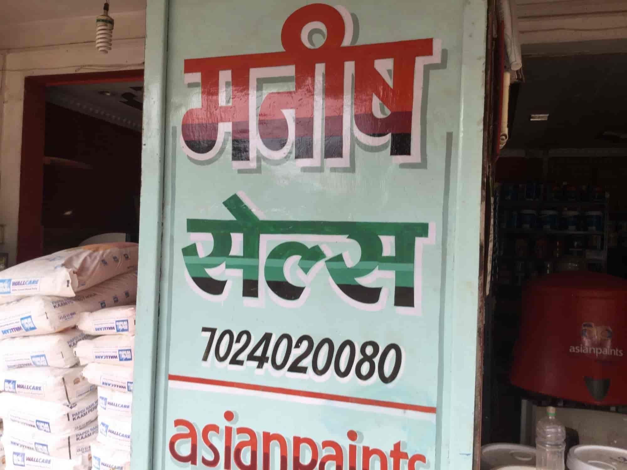 Manish Sales Asian Paints Photos, Guna HO, Guna- Pictures ...