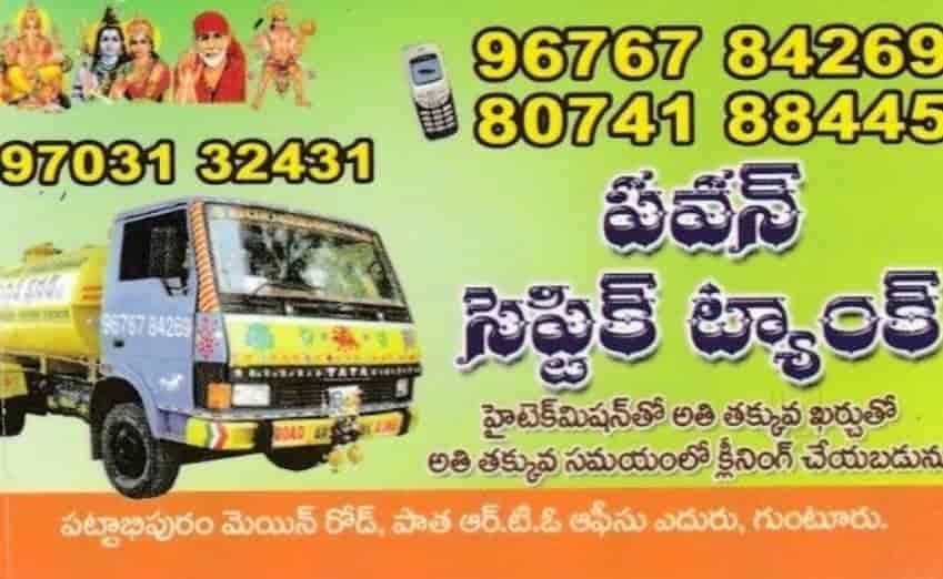 Pawan Septic Tank, Pattabipuram - Septic Tank Cleaning