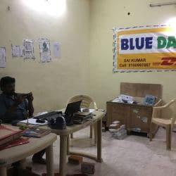 Blue Dart, Piduguralla - Courier Services in Guntur - Justdial