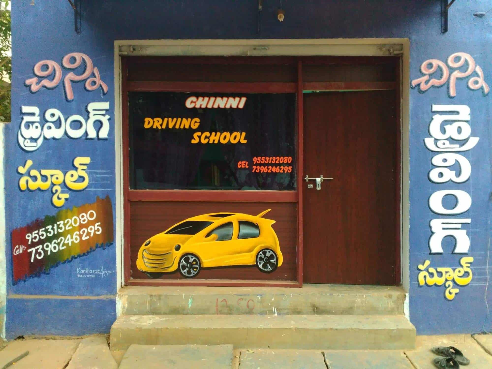 Chinni Driving School Photos At Agraharam Guntur Pictures