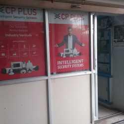 Vega Security Systems, Arundalpet Guntur - CCTV Dealers in Guntur