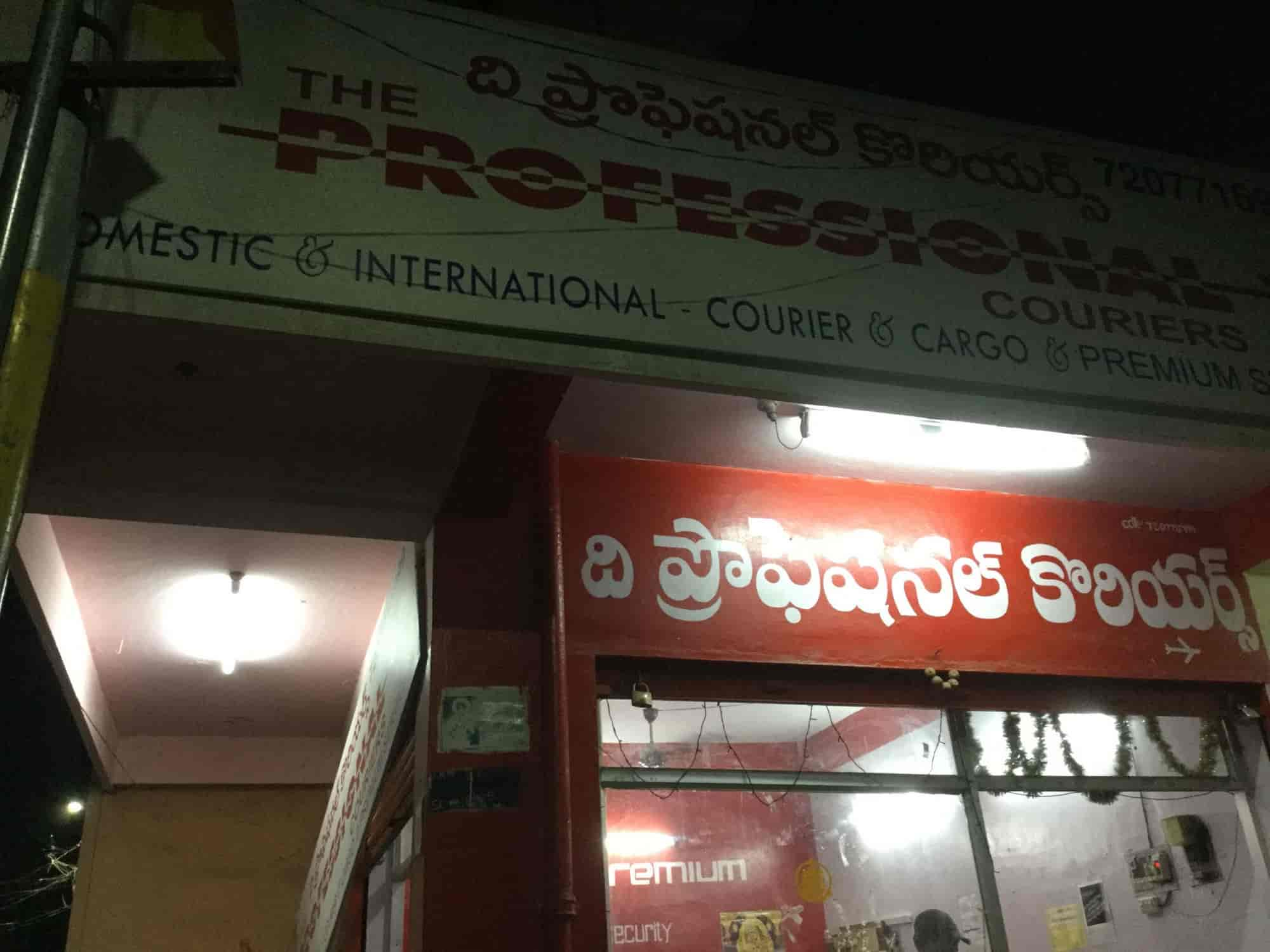 The Professional Couriers, Narasaraopet Bazar - Courier Services in