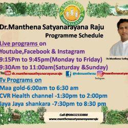 Manthena Satyanarayana Raju Nature Cure Hospital, Guntur Ho