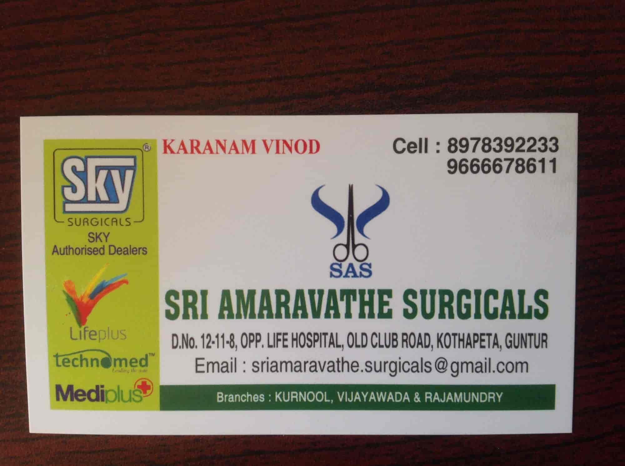 sri amaravathe surgicals kotha peta surgical equipment dealers in