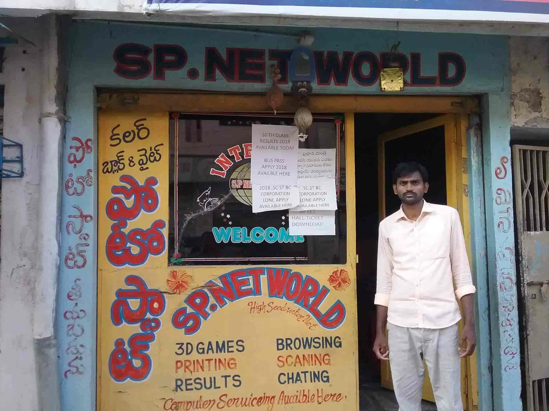 S P Net World Photos, Old Guntur, Guntur- Pictures & Images