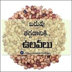 Ammamma Homely Foods in Sangadigunta, Guntur - Justdial