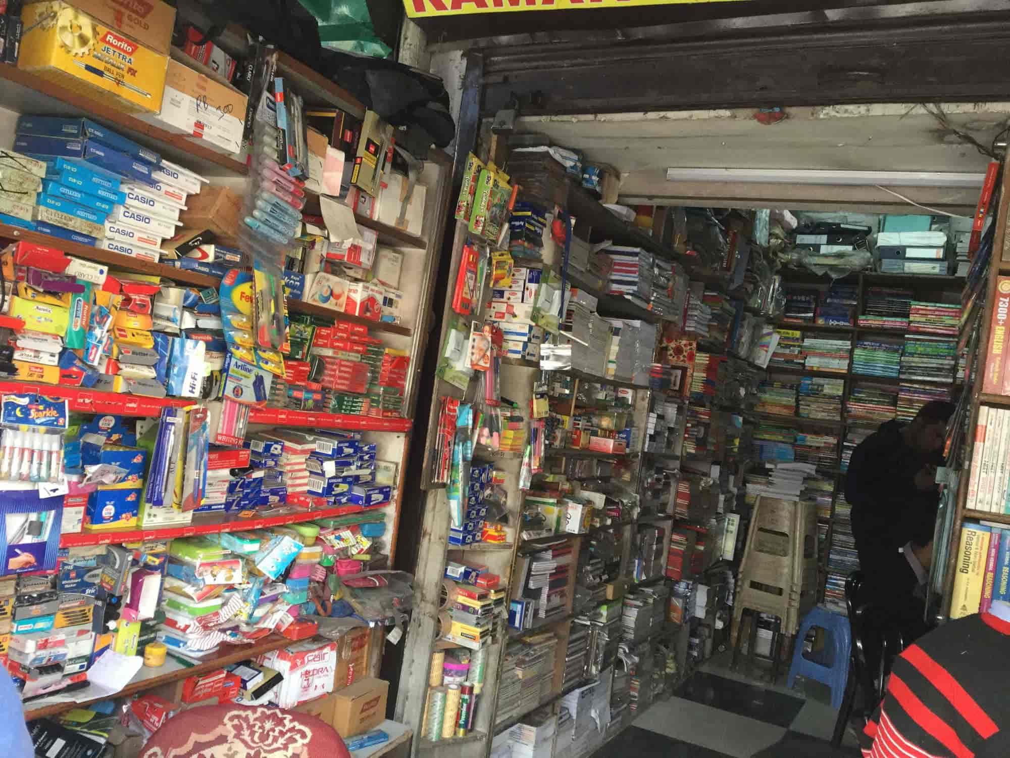 Raman Book Stall, Sadar Bazar Gurgaon - Book Shops in