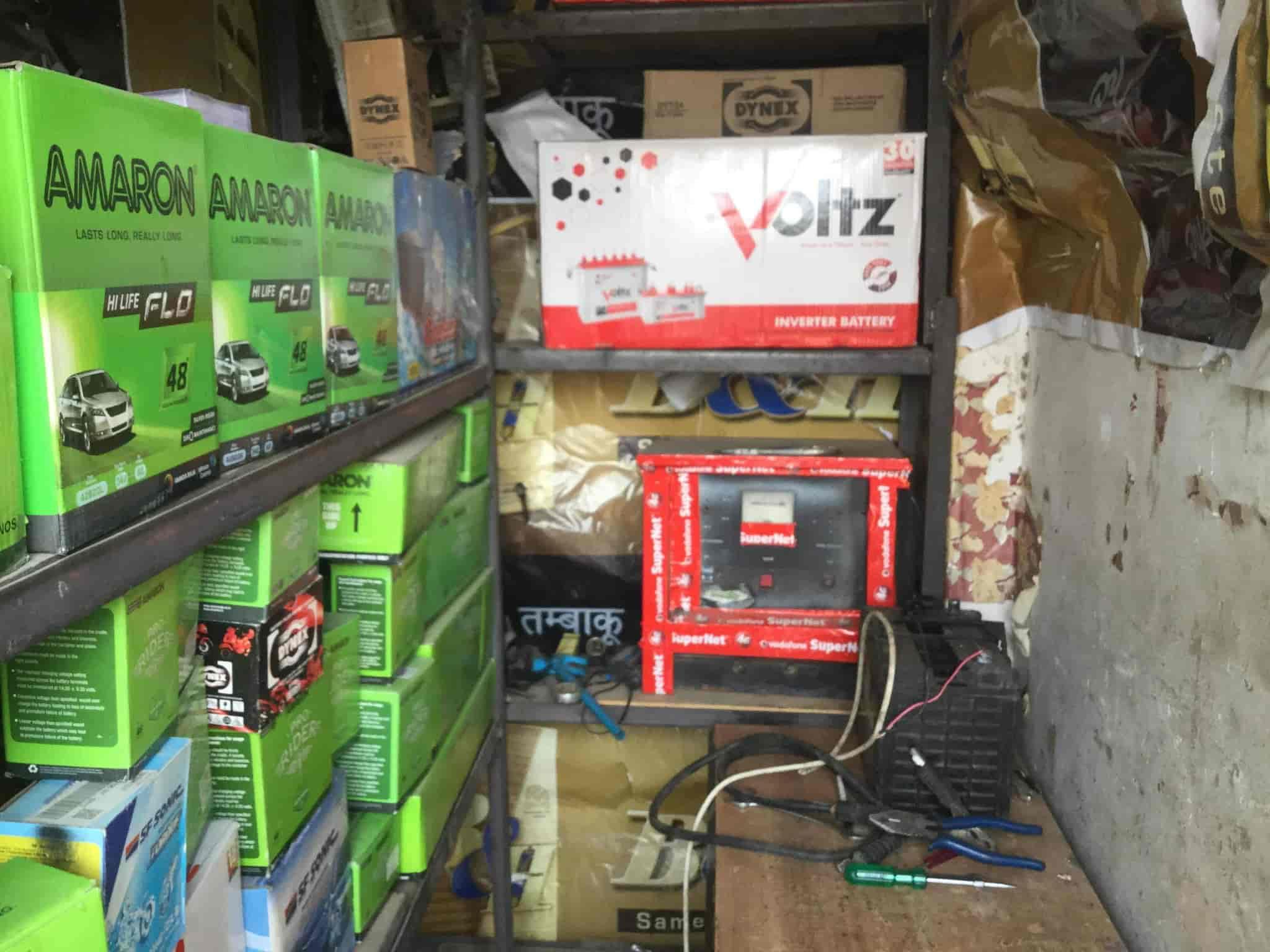 Anish Car Battery House Photos Pur Delhi Dealers