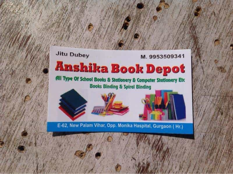 Anshika Book Depot Photos, New Palam Vihar, Gurgaon