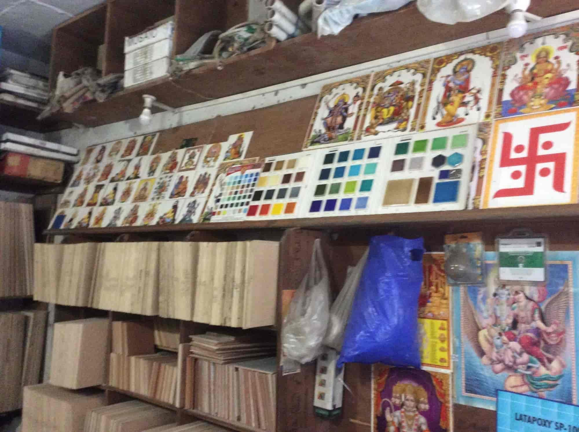 Bath Plaza Shop Photos, Sikandarpur, Gurgaon- Pictures & Images ...