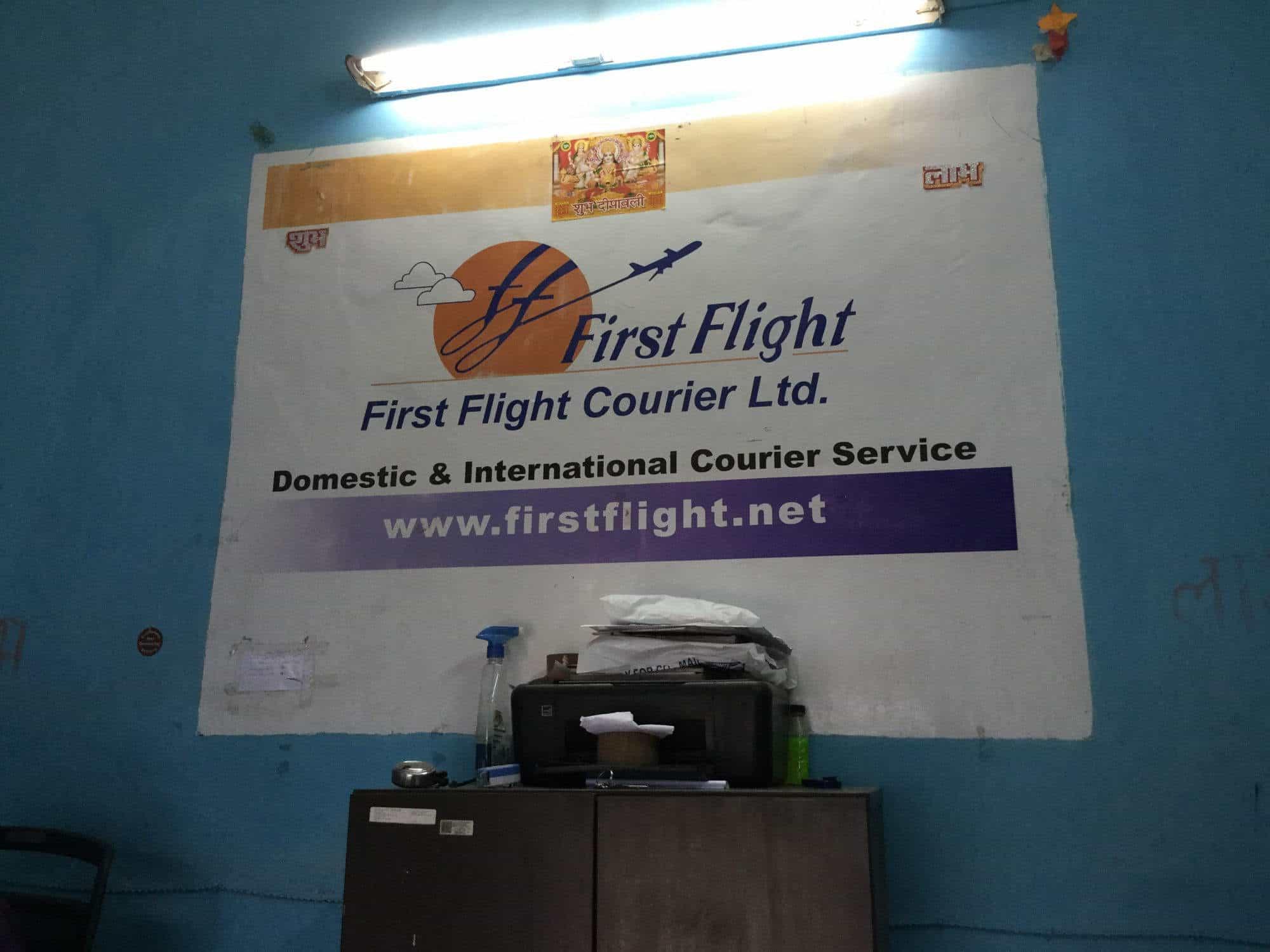 First Flight Couriers & Blue Dart Express Ltd , Sector 46