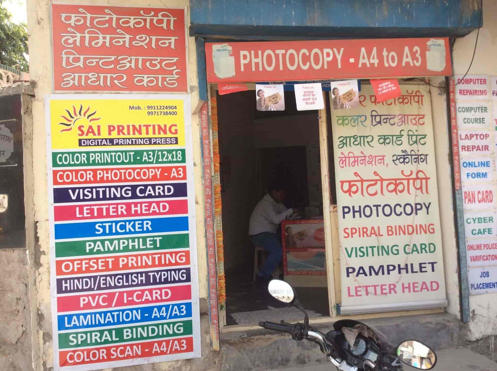 SAI Printing, Wazirabad - Sai Printing & Graphics - Printers For ...