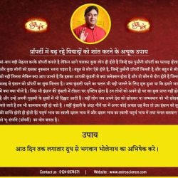 Gurudev G D Vashist, Gurgaon - Astrologers in Gurgaon, Delhi