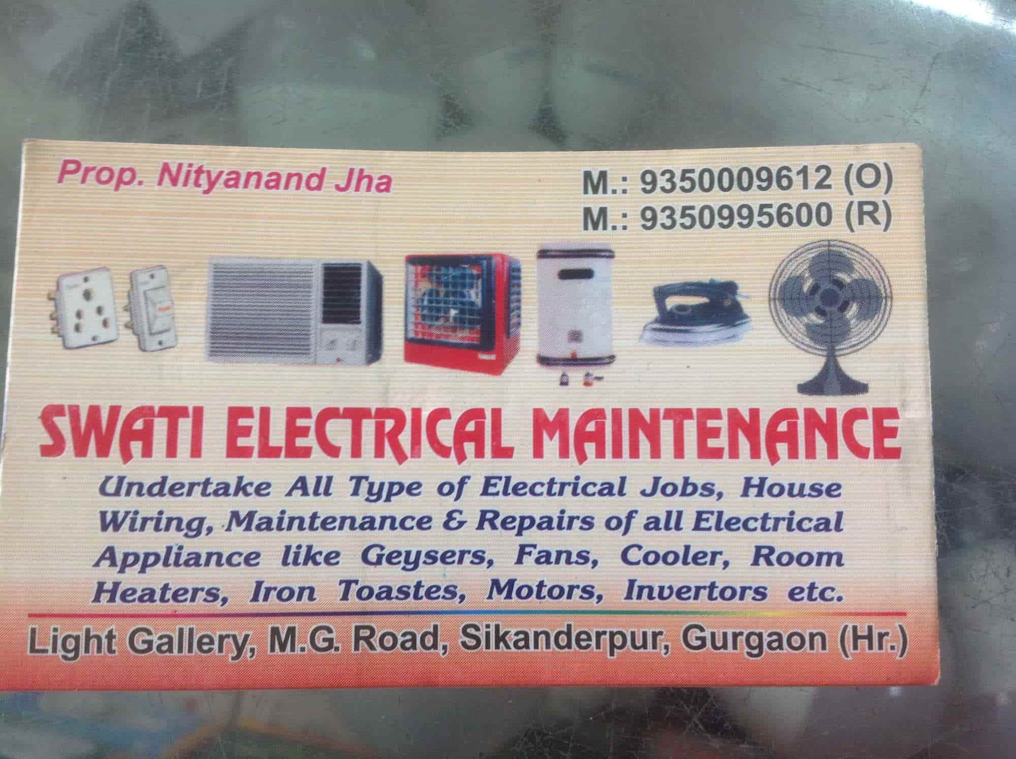 Swati Electrical Maintenance Photos, , Delhi- Pictures
