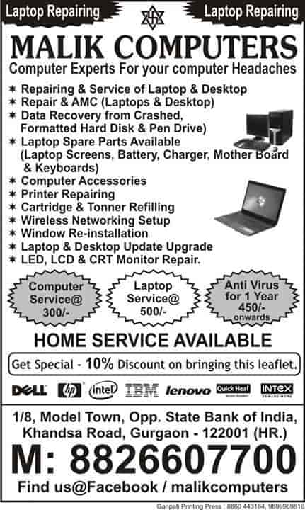 Malik Computers, Near Sbi Bank Khandsa Road - Computer Repair