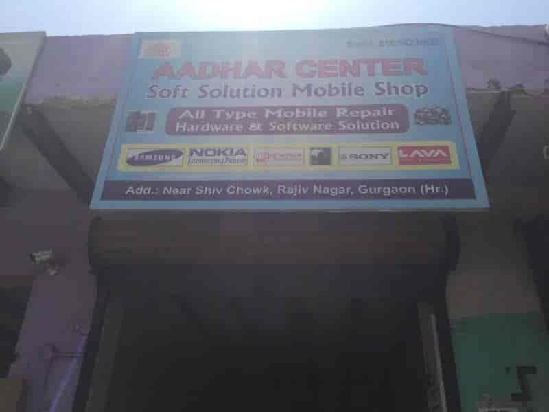 adhar card center in gurgaon