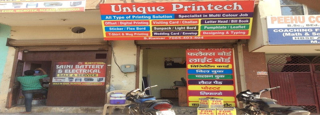 Unique printech gurgaon sector 12a printers for visiting card in delhi justdial