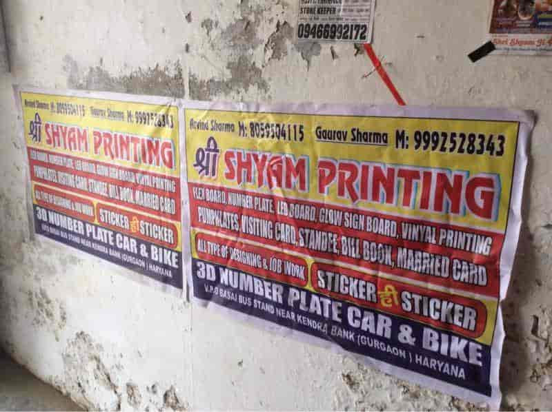 Shree shyam printing photos basai delhi printing press