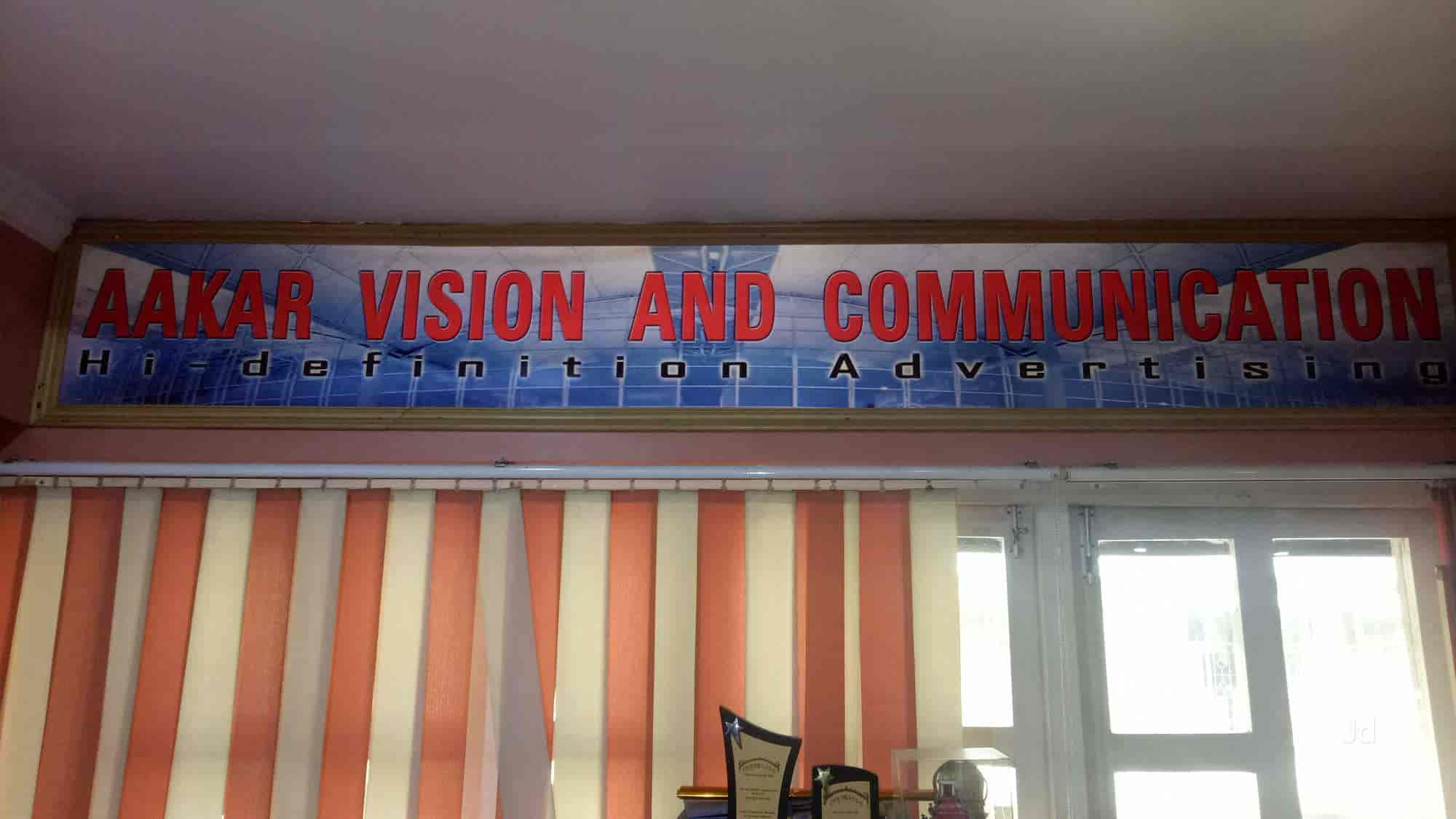 Aakar Vision Communication Panbazar Flex Printing Services In