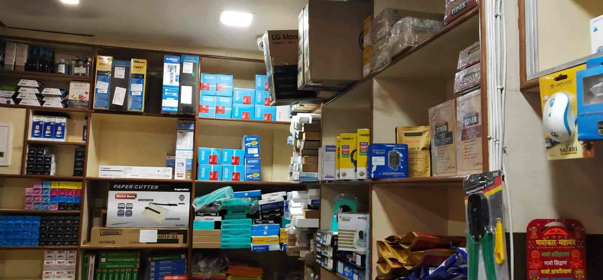 Arihant Infotech, Chatribari - CCTV Dealers in Guwahati