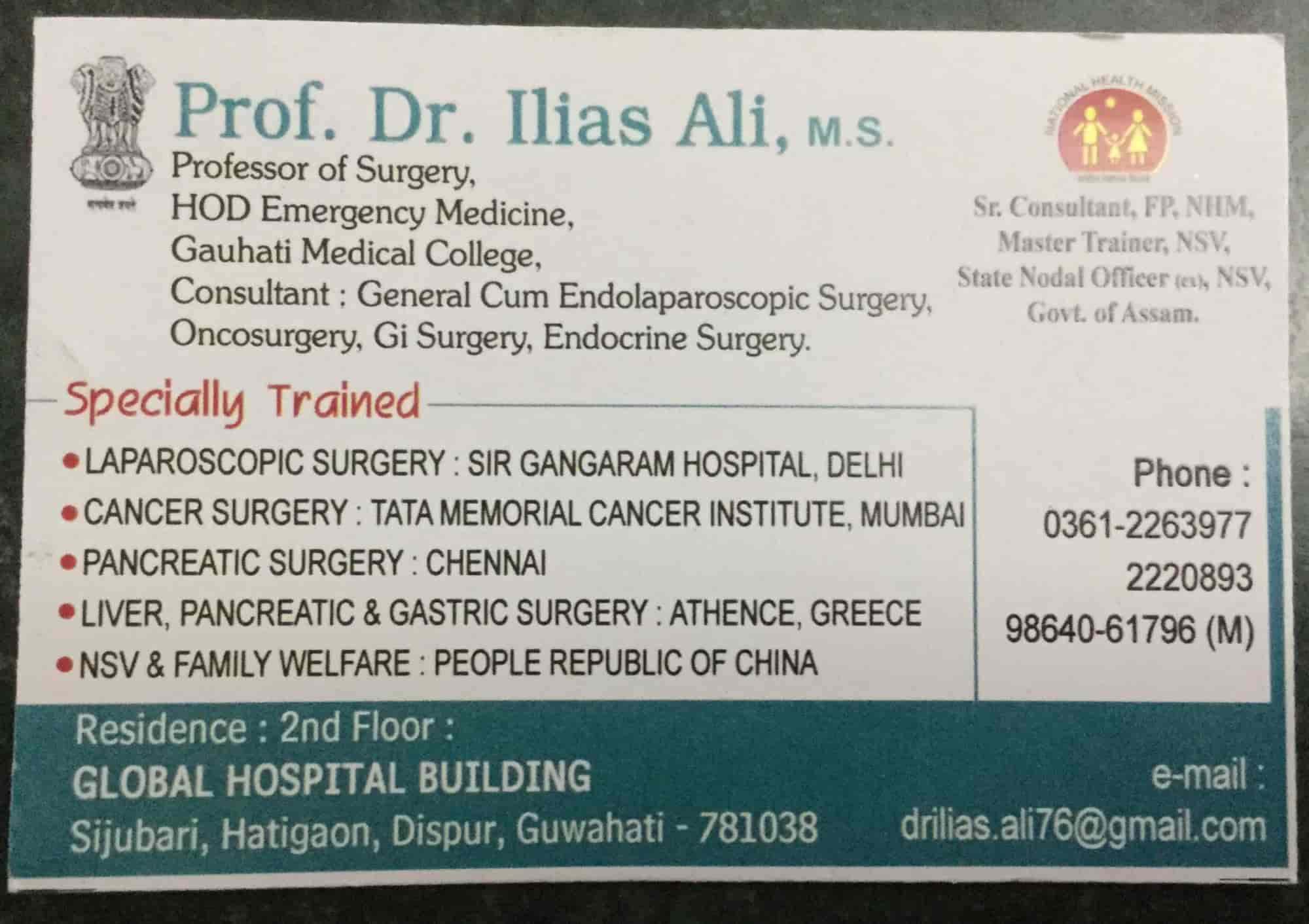 Global hospital of surgery photos hatigaon guwahati pictures visiting card global hospital of surgery photos hatigaon guwahati hospitals colourmoves
