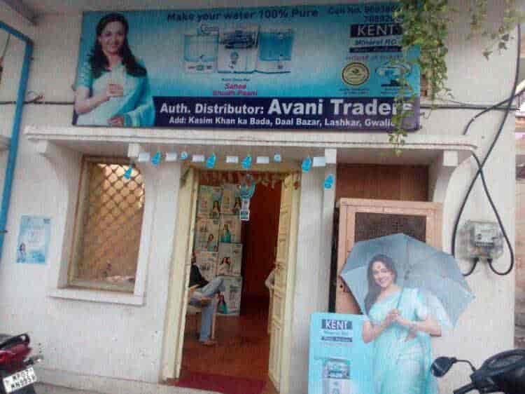 Avani Traders, Lashkar - Ro Water Purifier Dealers in Gwalior - Justdial