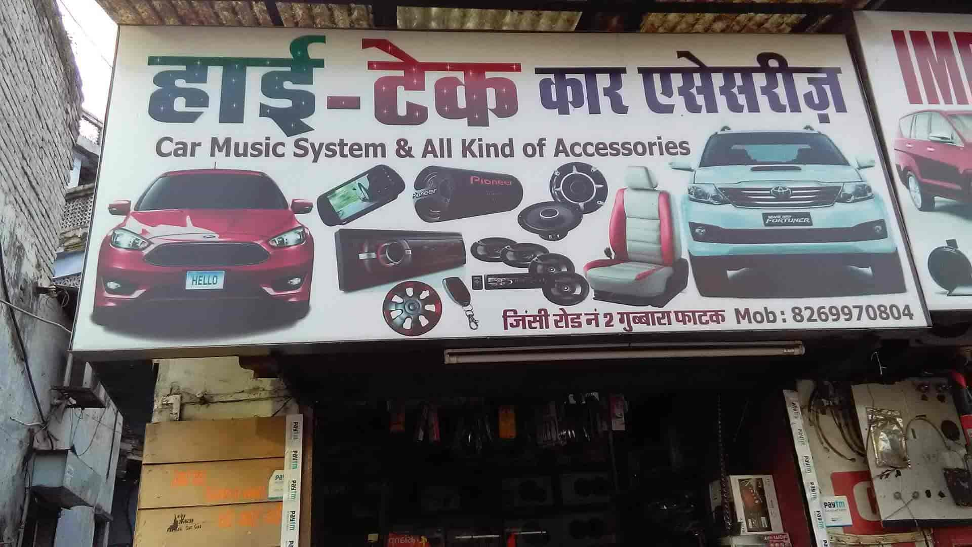 Hi Tech Car Accessories Photos Lashkar Gwalior Pictures Images