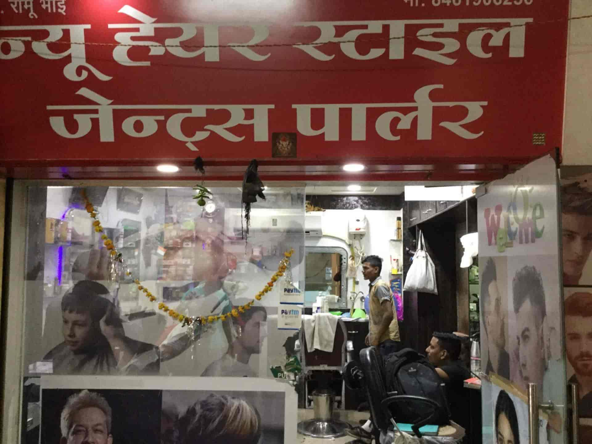 New Hair Style Gents Parlour Photos Lashkar Gwalior