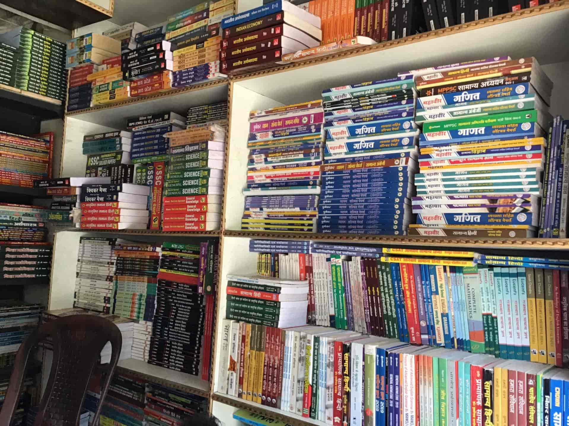 Shri Achleshvar Book Store, Phool Bagh - Book Publishers in Gwalior