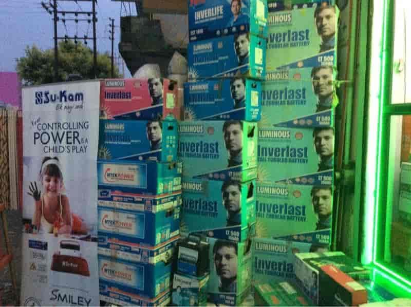 Seema Enterprises, Kusumkhera - Battery Dealers-Exide in Haldwani