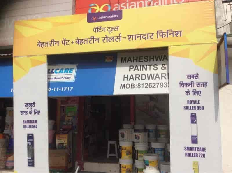 Maheshwari Paints & Hardware, Opp- Community Centre Face 3