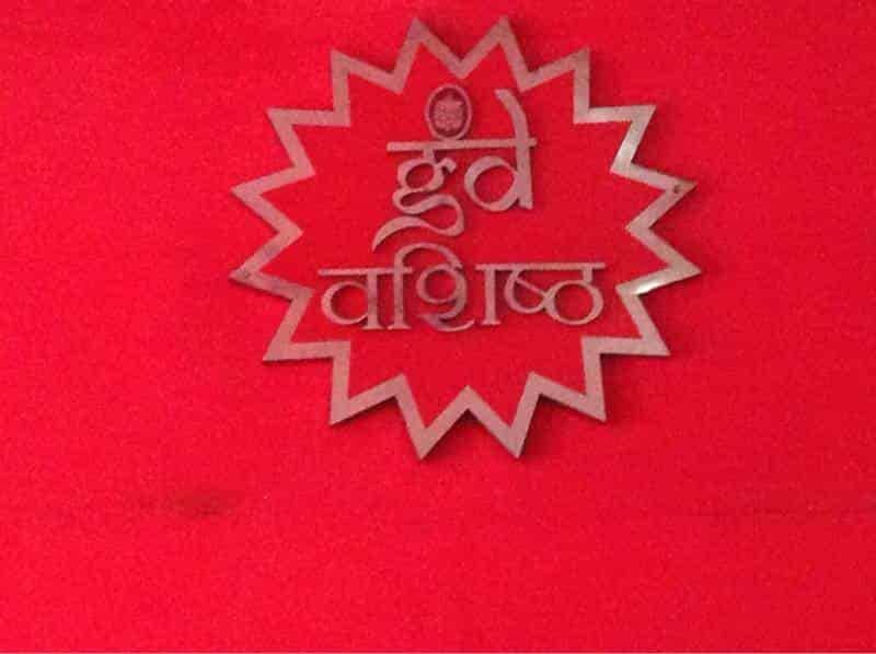 Lal kitab, Haridwar H O - Astrologers in Haridwar - Justdial