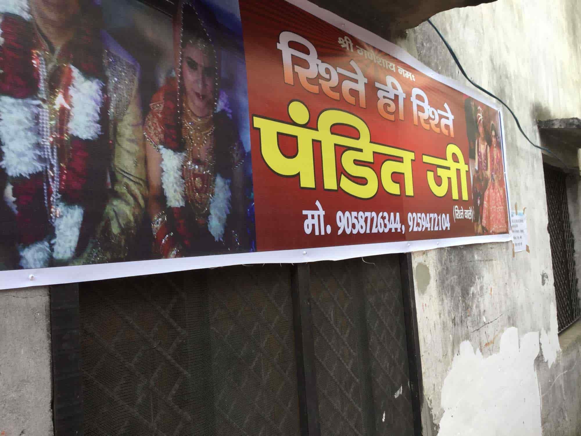 Pandit Ji Rishteywale- ( Rishtey Hi Rishtey ), Arya Nagar