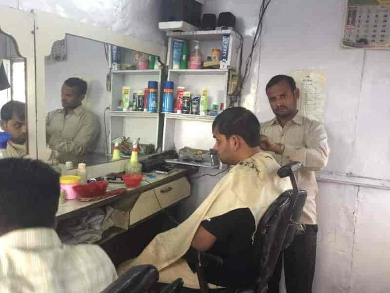 New Life Style Hair Salon Photos Haridwar Pictures Images