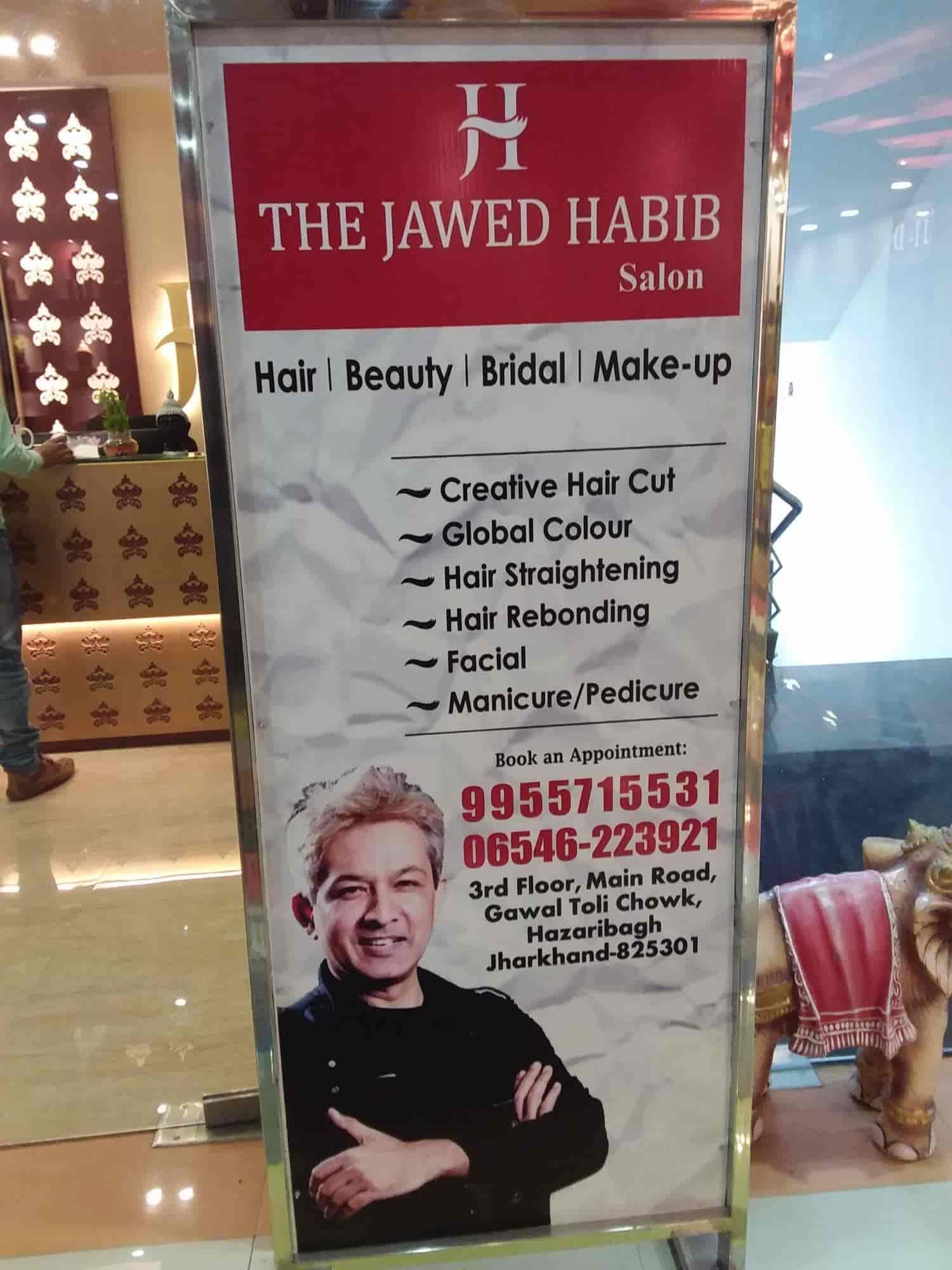 The Jawed Habib Salon Beauty Parlours In Hazaribagh Justdial
