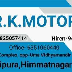 R K Motors, Opposite Uma Vidyalaya - Car Part Dealers in Himatnagar