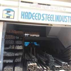 Hadeed Steel Industries, Hindupur - Steel Dealers in Hindupur - Justdial