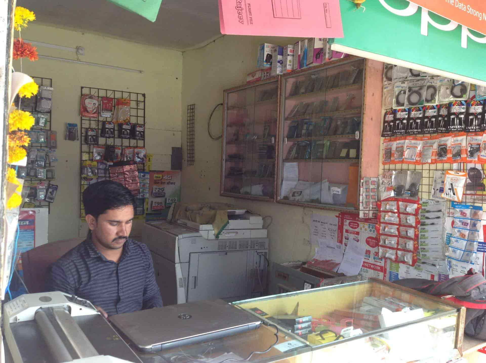 d80733e31d0 ... Shri Laxmi Mobile Shop And Repair Centre Photos