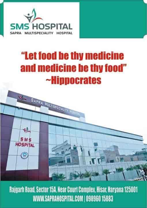 Sapra Multispeciality Hospital, Hissar Sector 15 - Multispeciality