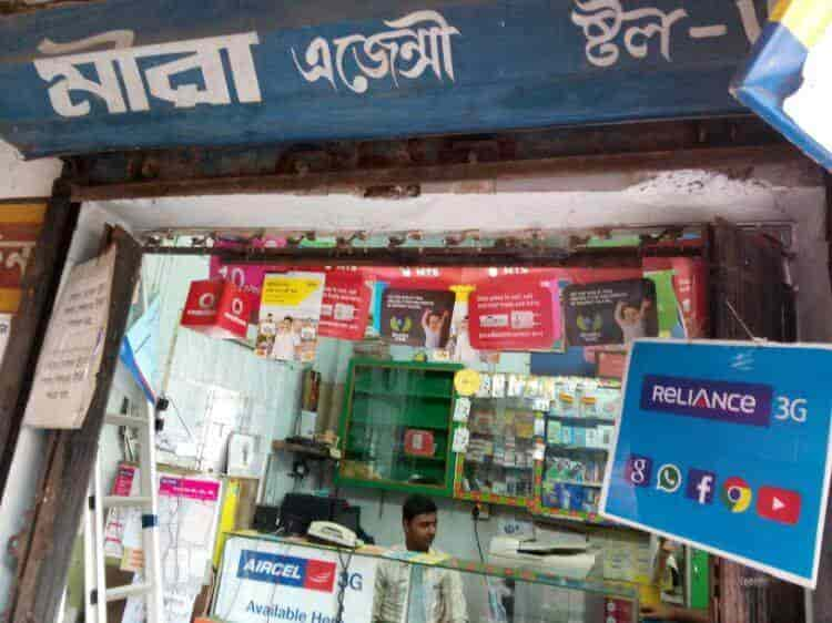 Meera Agency, Tarakeswar - Mobile Phone Accessory Dealers in