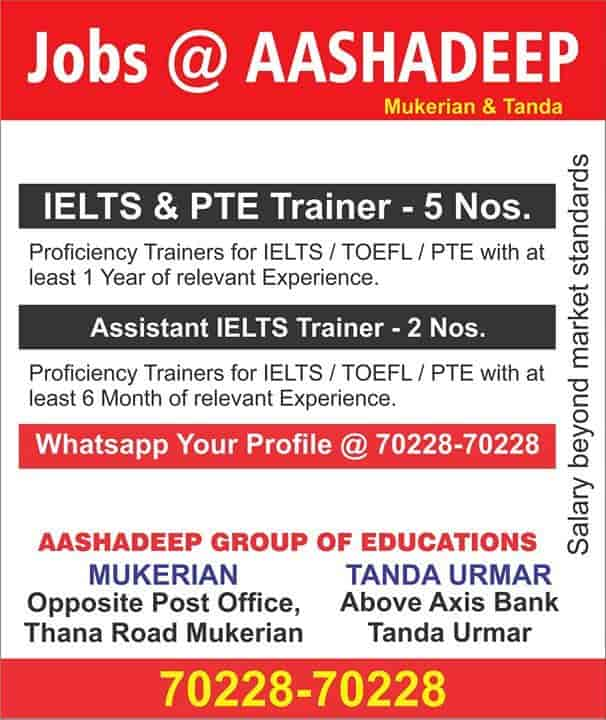 Aashadeep Group Of Education, Mukerian - Institutes For IELTS in