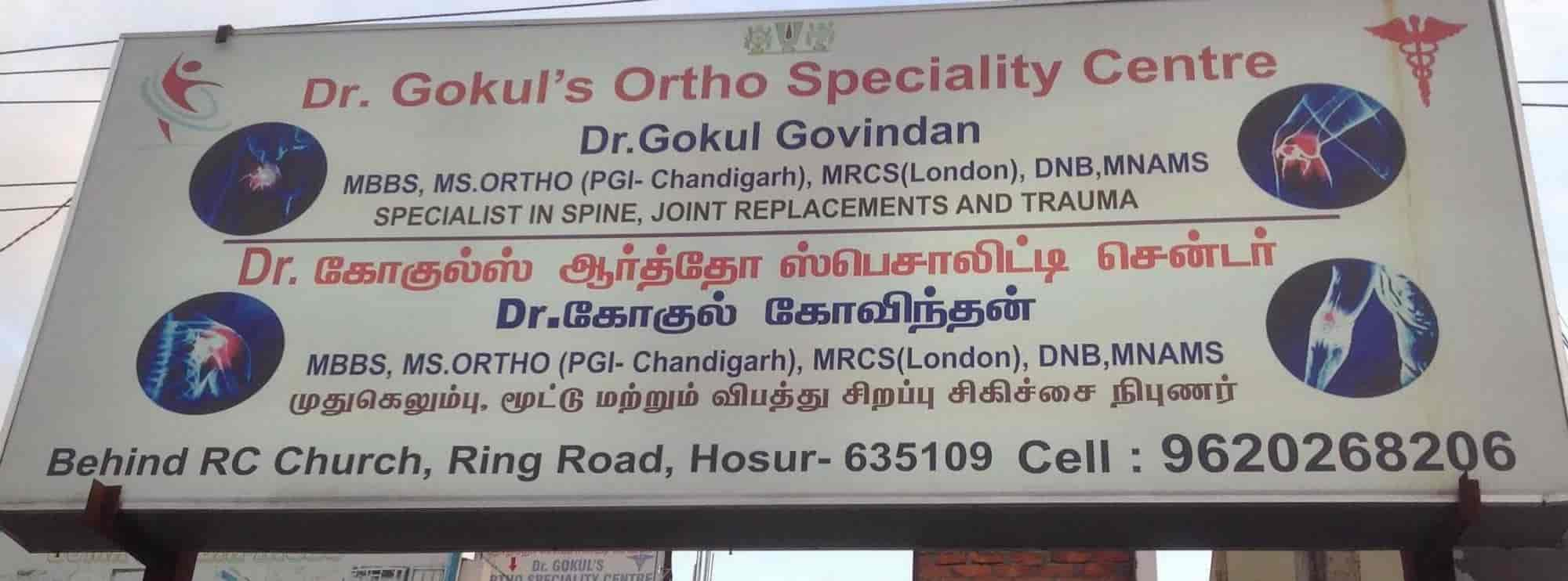 Dr  Gokuls Ortho Speciality Centre - Hospitals - Book Appointment