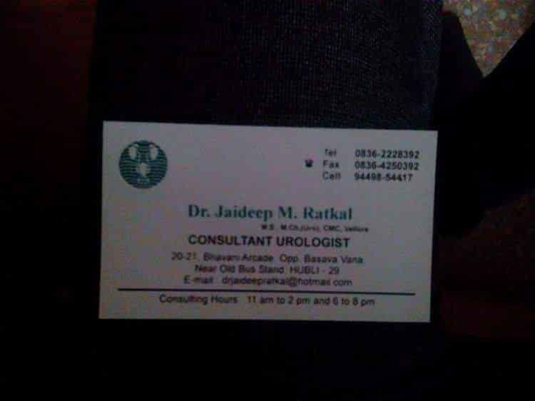 Dr  Jaideep Ratkal m - Urologist Doctors - Book Appointment