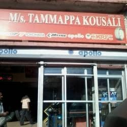 Tammappa Kausali Tyres, Traffic Island - Tyre Dealers in