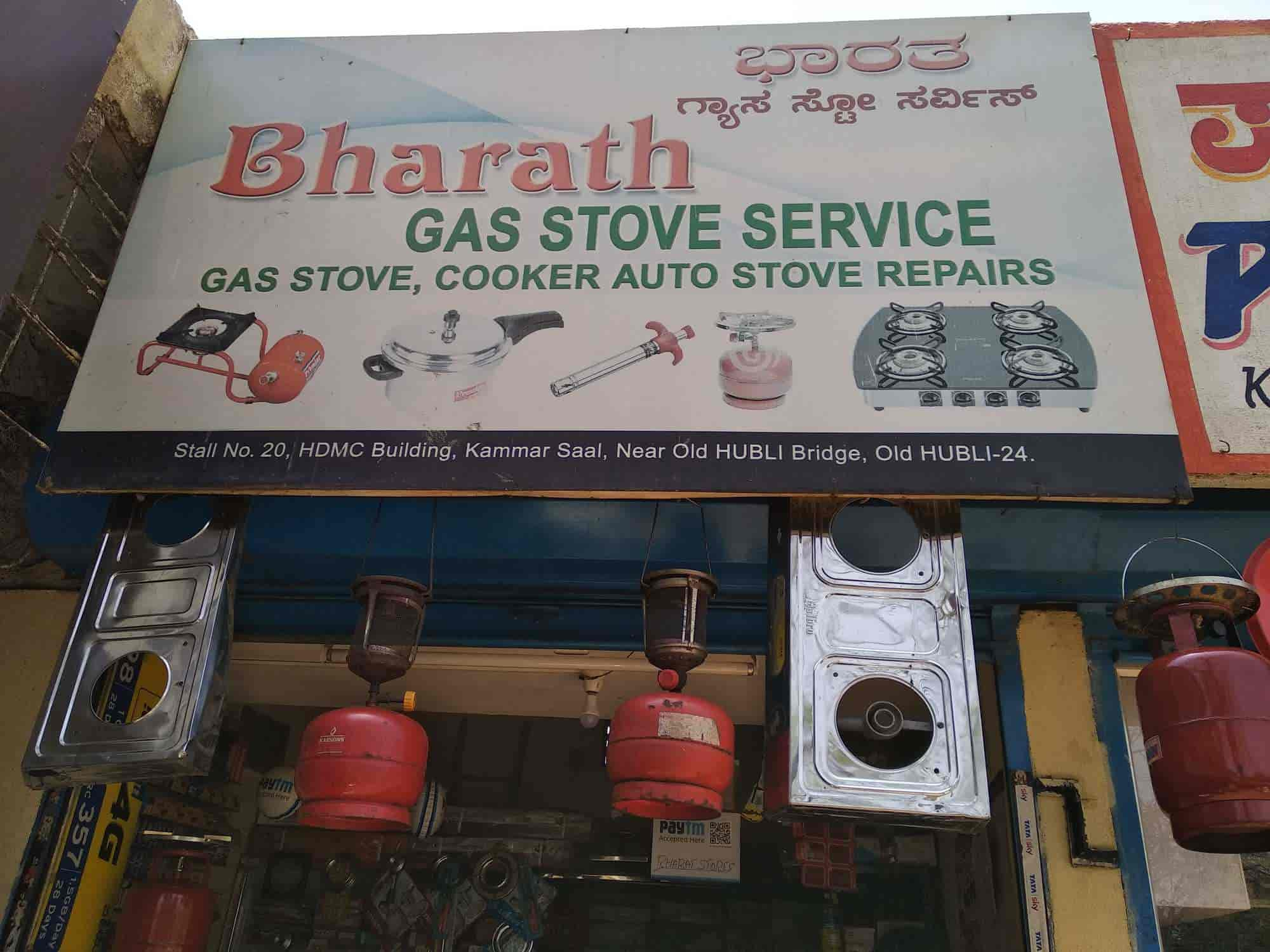 Bharat Gas Stove Services, Old - Gas Stove Repair & Services in