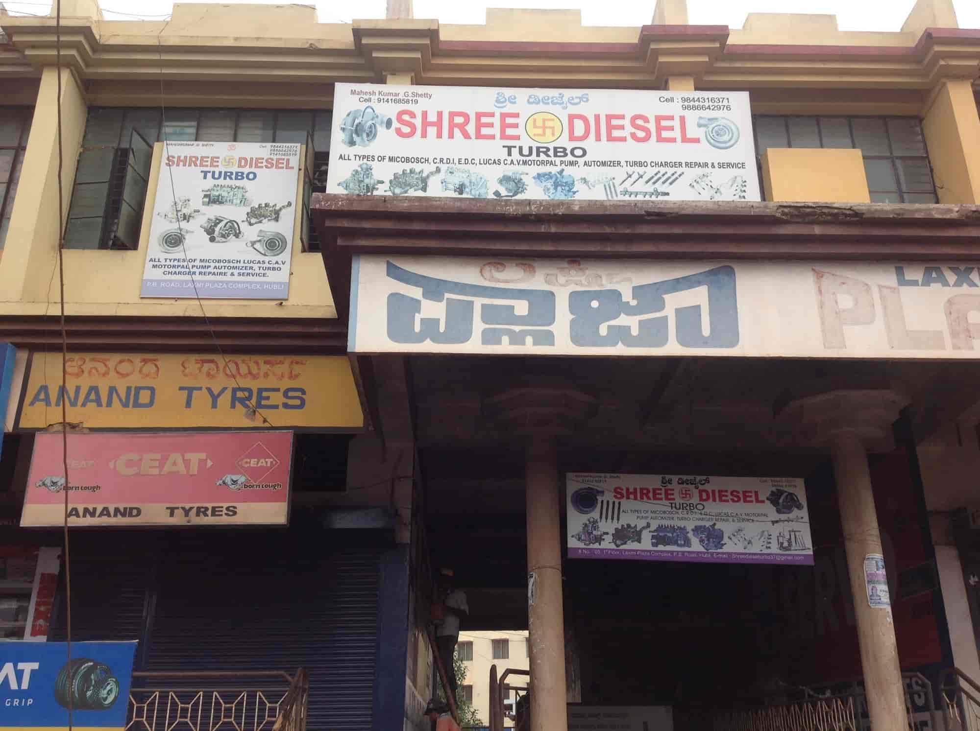 Shree Diesel, Pb Road - Fuel Pump Nozzle Repair & Services