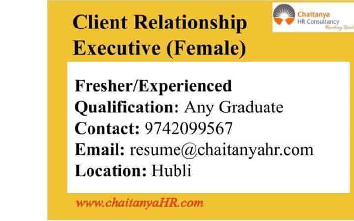 Chaitanya HR Consultancy, Vidyanagar Hubli - Placement