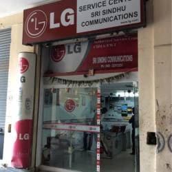 Sri Sindhu Communications Himayat Nagar Mobile Phone Dealers In Hyderabad Justdial