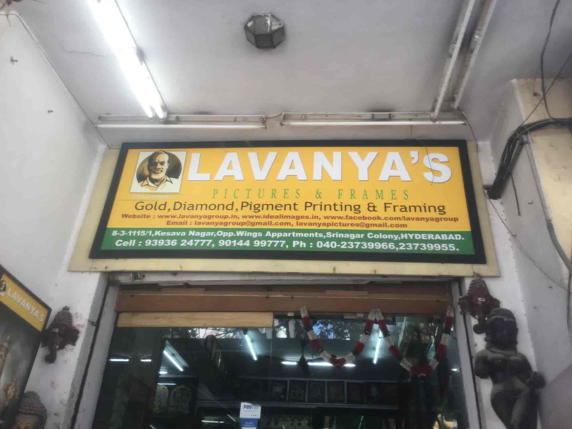 Lavanya's Pictures And Frames, Sri Nagar Colony - Photo