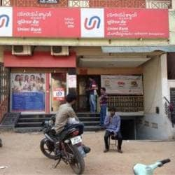Union Bank Of India, Mehdipatnam - Banks in Hyderabad - Justdial